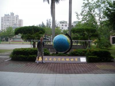 DSL globe xinying