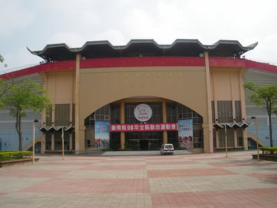 Xinying Football and Sports Stadium