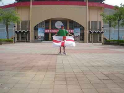 Northern Ireland flag at the stadium in Xinying.