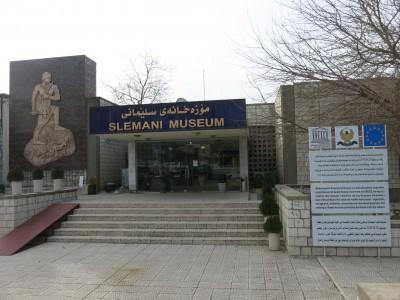 slemani museum iraq