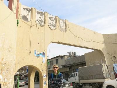 sulaymaniyah gates iraq