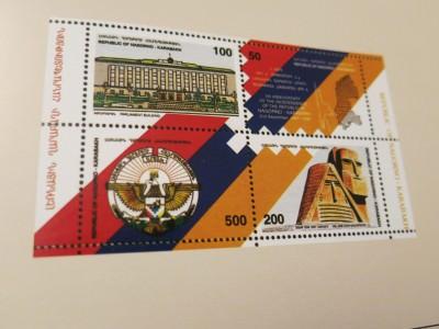 atrsakh stamps