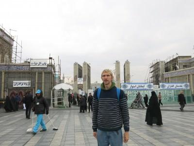 imam reza shrine mashhad iran