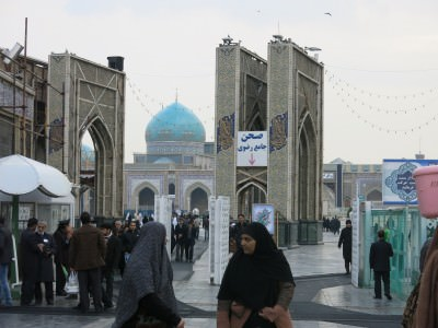 Touring The Imam Reza Shrine in Mashhad Iran: The Biggest Mosque in the World