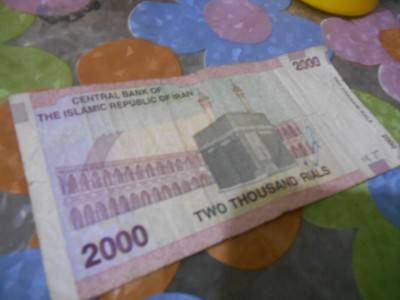 2000 Rials = 200 Toman