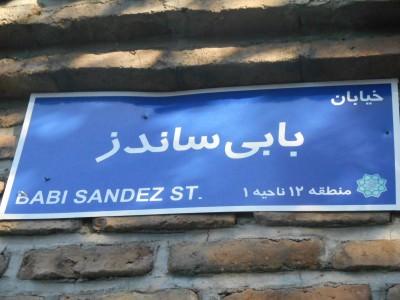 bobby sands street iran tehran