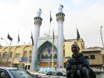 mosque tehran imam khomeini