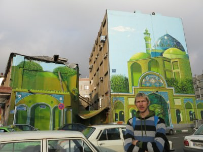 iran backpacking tehran murals