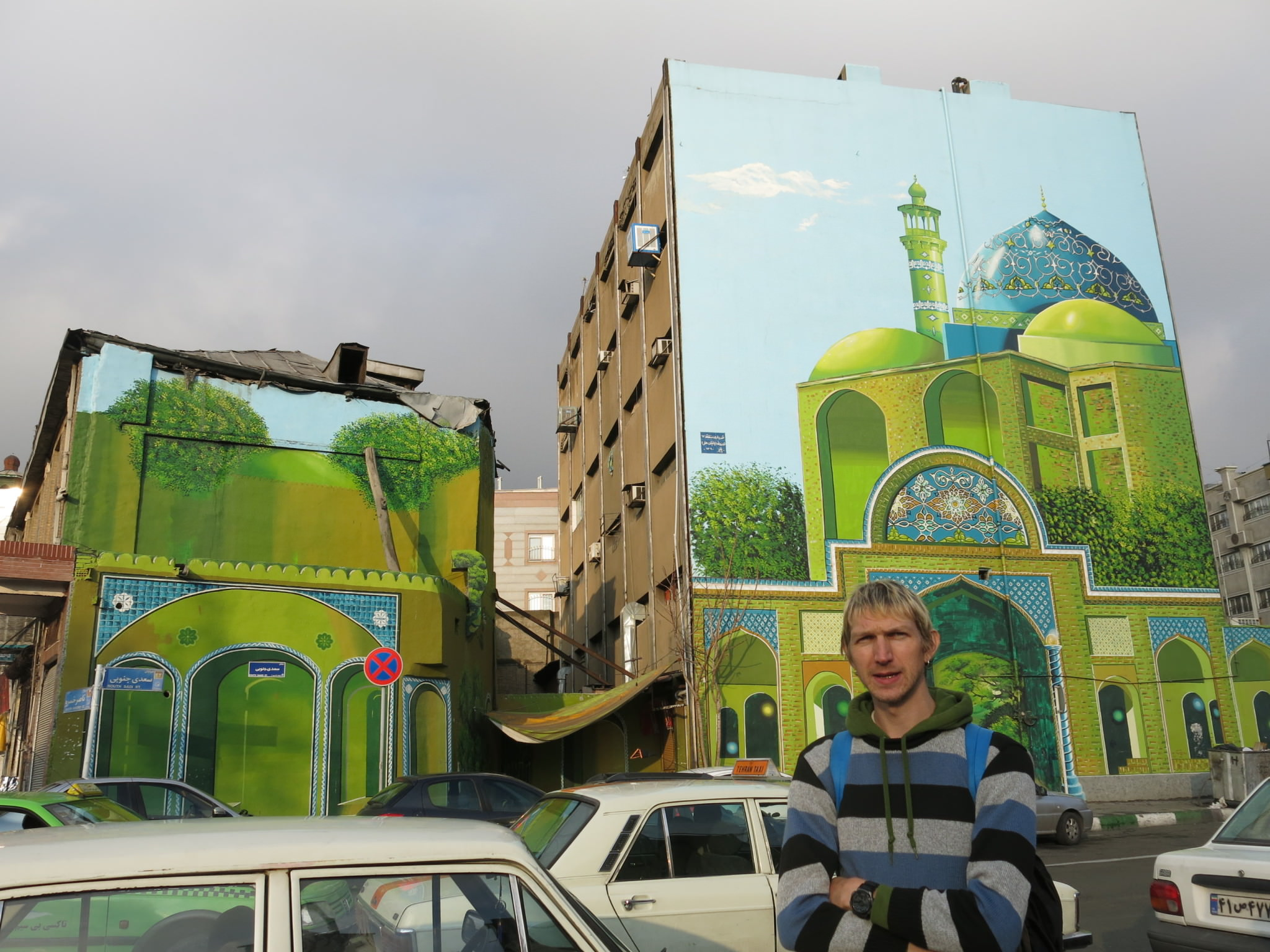 iran backpacking tehran murals