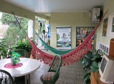 Hammocks at Hostel Green House