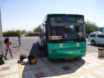 Quick stop off between Tel Aviv and Eilat.