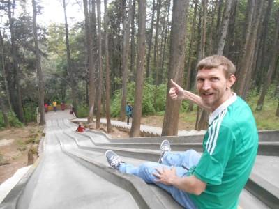 Great fun. Going down the slides at Cerro el Baul, Xela, Guatemala!