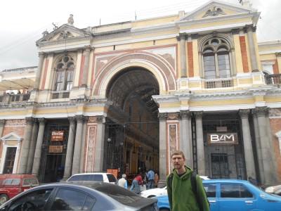 Out the front of Pasaje Enriquez.