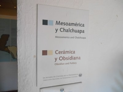 First room was Mesoamerica y Chalchuapa