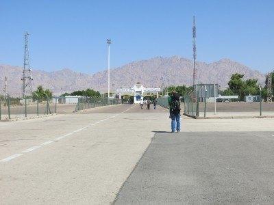 World Borders: How to Get From Israel to Jordan (Yitzhak Rabin/ Wadi Araba Border Crossing)