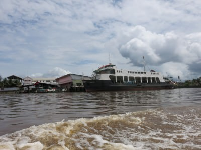 A bigger ferry which takes cars and goods