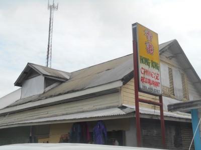 Hong Kong restaurant in Bartica, Guyana