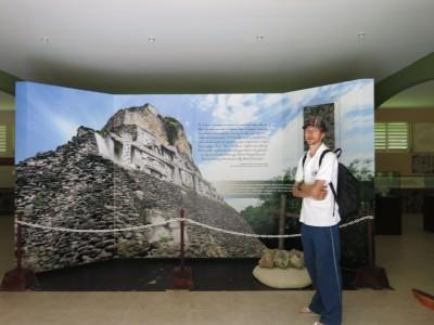 Museum at Xunantunich