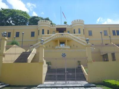 National Museum in San Jose, Costa Rica.