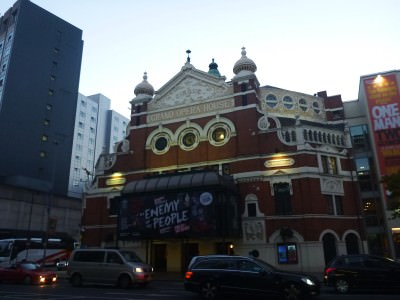 Grand Opera House - right beside the Europa Hotel.