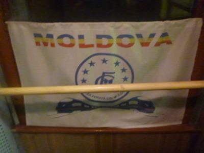 Moldova curtain on the train.