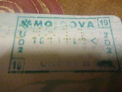 My Moldovan entry stamp at the border point Ungheni.