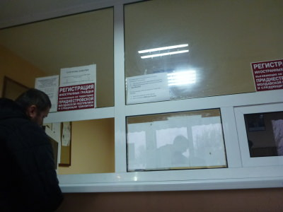 Immigration office near Bendery, Transnistria.