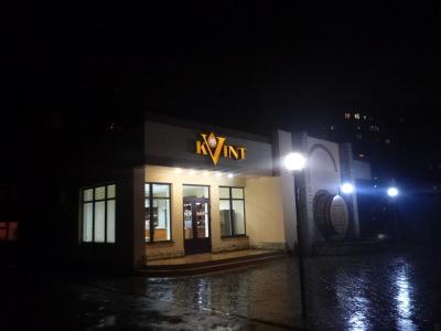 Kvint Store
