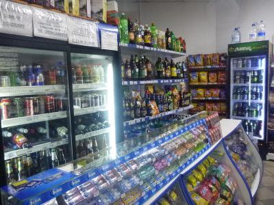 Local supermarket 24 hour.