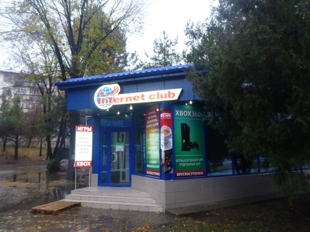 Internet Cafe in Tiraspol