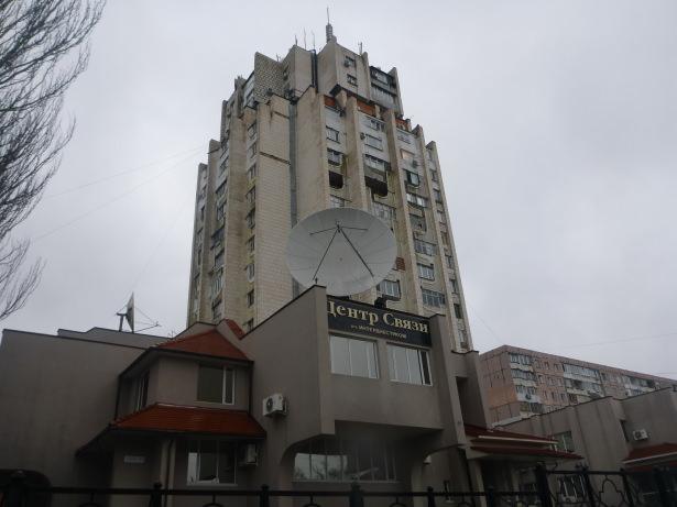 National Telephone Company HQ in Tiraspol, Transnistria.