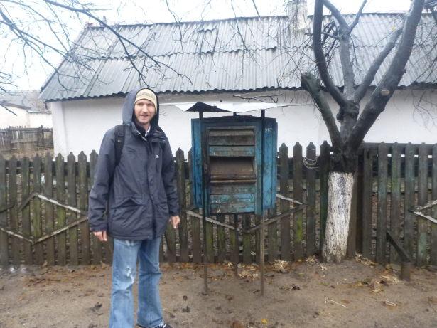 An old school Soviet post box in Tiraspol, Transnistria.
