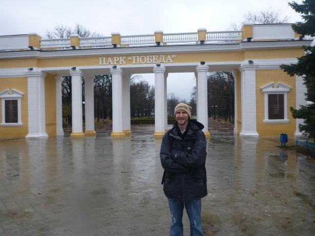 Victory Park.