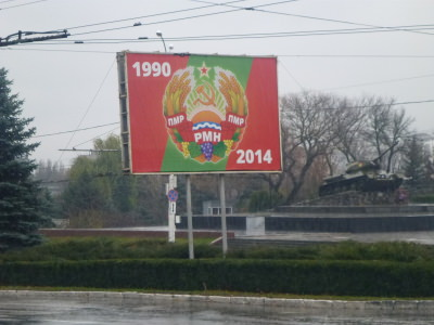 A Communist Advert in central Tiraspol, Transnistria with the country dates on it 1990 - 2014.