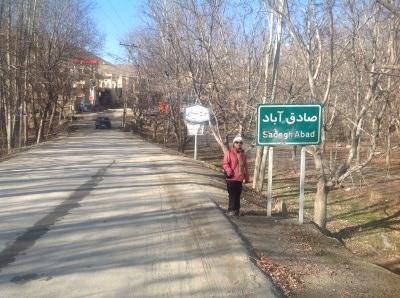 Sadegh Abad in Iran - opposite Yaseh Chah.