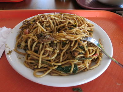 The Guyanese style Chicken Chow Mein