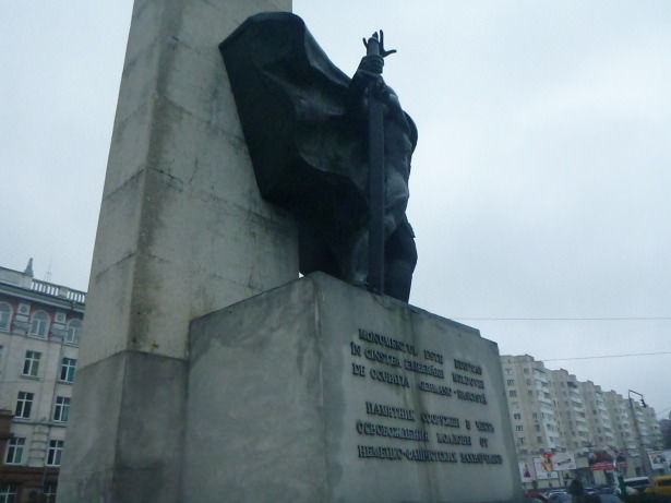 The Liberation Monument.