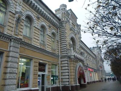 Town Hall in Chisinau, Moldova.