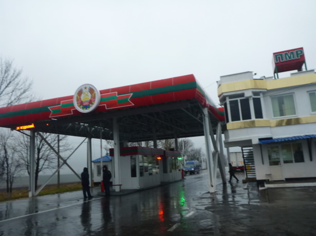 Border gate near Bendery, Transnistria.