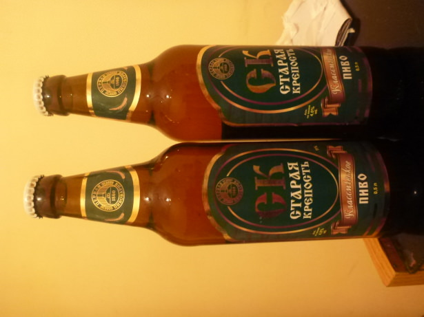 Instead of Kvint, I went for local beer at 30pence a bottle.