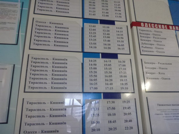 Times of buses to Chisinau from Tiraspol