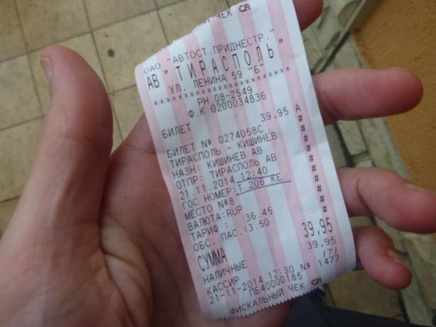 tiraspol bus ticket