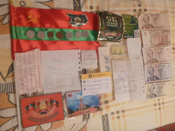 Some of my souvenirs from Tiraspol, Transnistria.