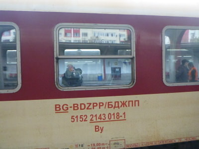 My train to Bulgaria.