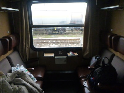 Our train compartment.