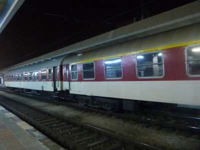 The train ready to leave Gorna O.