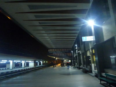 Gorna O station.