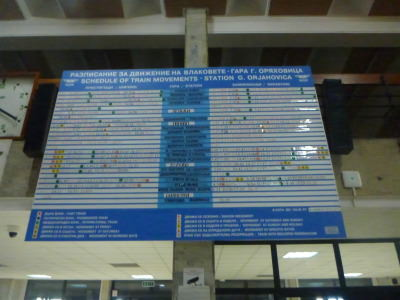 Gorna O train station times...