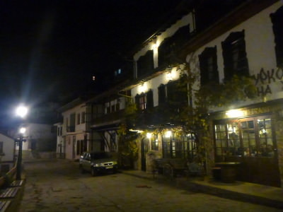 Veliko Tarnovo by night.