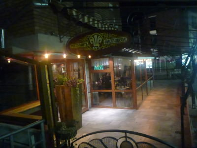 "Shtastlivetsa ""Lucky Man"" Restaurant, Veliko Tarnovo, Bulgaria"